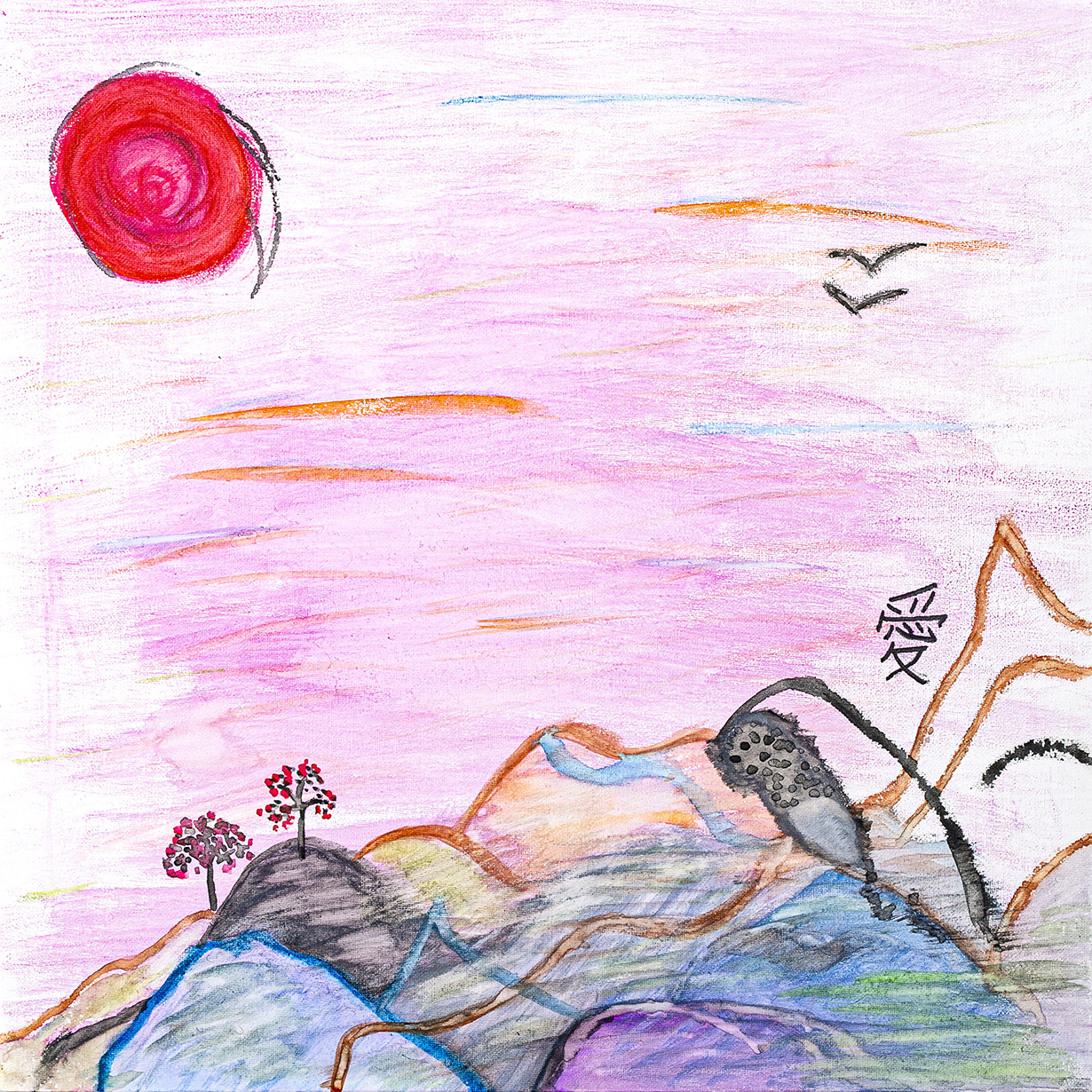 "DEBORAH PIERCE, GENERATIVITY: A blast cell casts the light on the mountain ranges; the colors are warm, to express my mother's uncanny ability to foster generativity and love during her 10-year battle with MDS. The two trees have heart-shaped petals signifying her two granddaughters, and the Chinese character for ""love"" is for her commitment to teaching English as a second language in China."